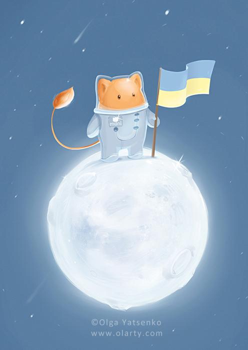Postcard_moon